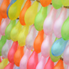 Party Balloons Jigsaw