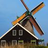 Windmill Jigsaw